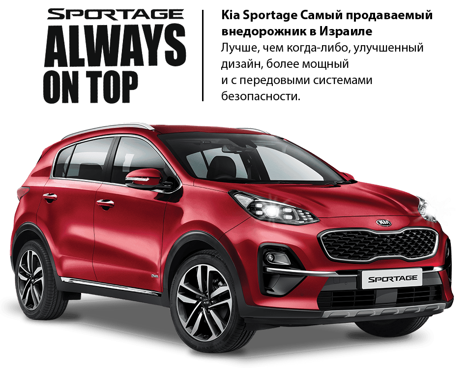 sportage_gallery_days_ru-min